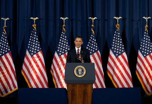 President Obama speaks at the Justice Department.