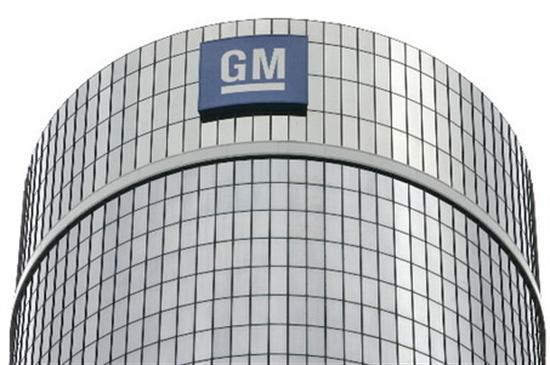 The Detroit, Michigan headquarters of the General Motors Company.